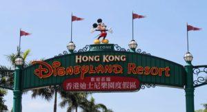 HOngkong Disneyland Promo Codes